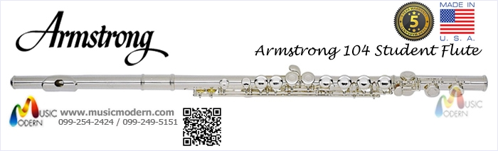 Armstrong Student Model 104