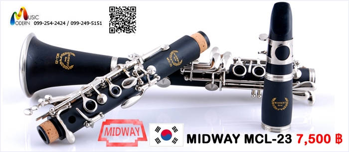 Clarinet Midway MCL-23