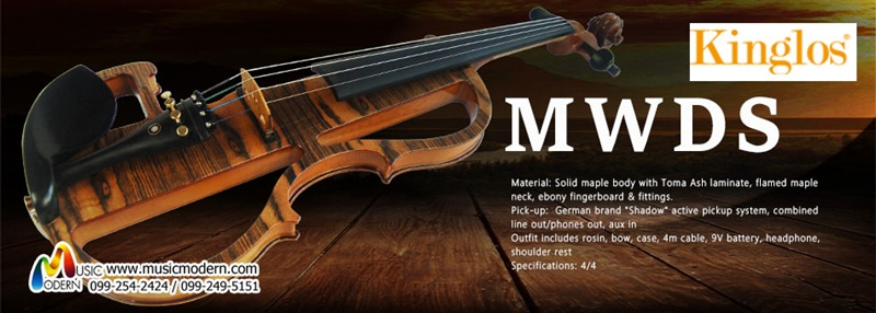 kinglos electric violin MWDS series